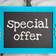Special offer — Stock Photo #42580047