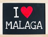 J'aime malagame encanta málaga — Foto de Stock
