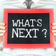 What is next ? — Stock Photo