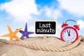 Sista minuten — Stockfoto