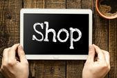 Shop — Stok fotoğraf
