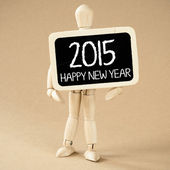 Happy 2015 new year — Foto Stock