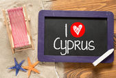 I love Cyprus — Stock Photo