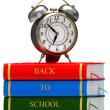 Clock and books — Stock Photo