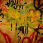 texturas de fondo pintado grunge — Foto de Stock