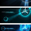 Stock Vector: Futuristic Banner Set