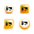 Small Set of Shiny Glossy Computer Icons — Stock Vector