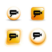 Small Set of Shiny Glossy Handy-Cam Icons — Stok Vektör