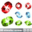 Stock Vector: Circular Arrows