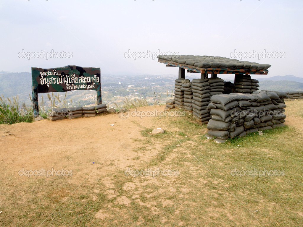 Khao Kho Thailand  city images : Old bunker in Khao Kho Viewpoint , Phetchabun , Thailand tourism ...