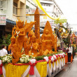 Ubon Ratchathani Candle Festival — Stock Photo