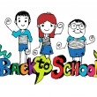 Back to school and Cute schoolchild — Stock Vector #32230783