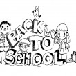 Back to school and Cute schoolchild — Stock Vector #32230803