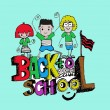 Back to school and Cute schoolchild — Stock Vector #32230869