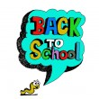 Back to school and Cute schoolchild — Stock Vector #32230877