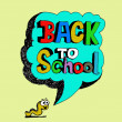 Back to school and Cute schoolchild — Stock Vector #32230893