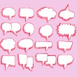 Speak bubbles — Stock Vector
