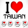 I love Taiwan — Stock Vector