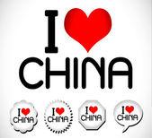 I love China — Stock Vector