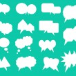 Blank empty speech bubbles — Stock Vector #36267847