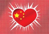 Bandiera della Cina — Vettoriale Stock