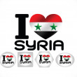 Vettoriale Stock : Flag of Syrithemes idedesign