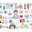 图库矢量图片: Seamless pattern with medical icons