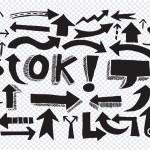 Arrows — Stock Vector #42186239