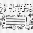 Music Notes and Music icons — Stock Vector #42187073