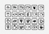 Coffee cup set or Tea cup icon collection design — Stock vektor