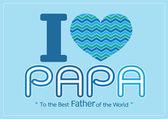 Padre felice giorno carta, amore papa o papà — Vettoriale Stock