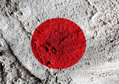 National flag of Japan themes idea design — Stock Photo