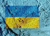 Flag of Ukraine themes idea design — Stock Photo