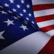 American Flag Waving Close Up Illustration — Stock Photo #12667438