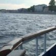 Stock Video: View of city from boat