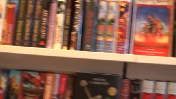 Tienda de libro — Vídeo de stock