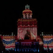Laser show on the building of the Moscow university — Stock Video