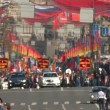 Stock Video: Parade on victory Day