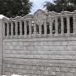 Stock Video: Stone fence