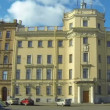 Philological faculty of the state University in St. Petersburg — Stock Video