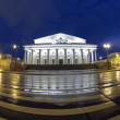 Former Stock Exchange building at night, St. Petersburg, Russia — Stock Photo