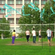 Volleyball on the grass — Stock Video