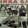 Pictures Of Siege Of Leningrad — Stock Video #41299153