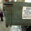Stock Video: PropagandPosters In Blockade Leningrad.