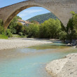 The Pont de Nyons, Provence, France - Stock Photo
