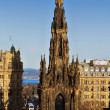 The Scott Monument, Edinburgh, Scotland. - Stock Photo
