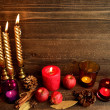 Red fruits and candles — Stock Photo #38124905