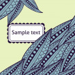 Seamless texture — Stock Vector