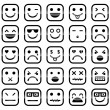 Smiley faces icons — Stock Vector