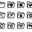 Folder management icons — Stock Vector #14450989